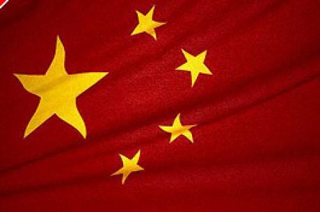 世界扑克巡回赛与中国达成交易