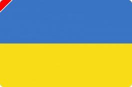 PokerNews Announces New Ukrainian Site