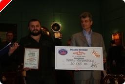 Casino London 100k Main Event – Кирил Мариновски Грабва Титлата