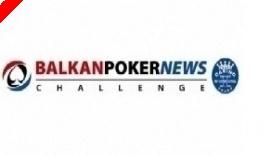 Το Balkan PokerNews Challenge αναβάλλεται