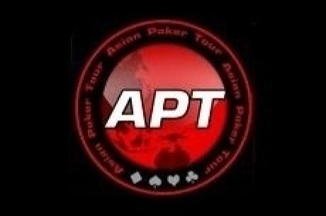 APT 마닐라 이벤트가 5월말에 진행된다.