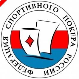 Константин Пучков и Андрей Митропольский выиграли...