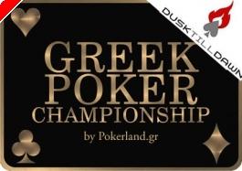 Με μεγάλη επιτυχία διεξήχθη το Greek Poker Championship στο Dusk...