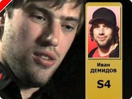 Иван Демидов признан лучшим российским спортсменом...