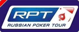 Олег Сунцов лидирует в главном турнире RPT в...