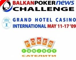 Кеш състезание за Balkan PokerNews Challenge в Unibet Poker