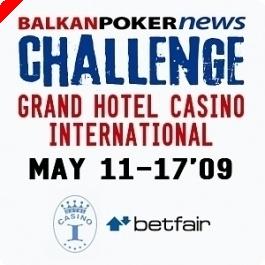 BALKANPOKERNEWS CHALLENGE с 11-17 мая 2009, спонсор Betfair Poker