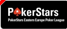 Представяме ви Eastern Europe Poker League на PokerStars!