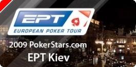 PokerStars.net EPT Сезон Шест Започна!
