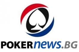 """Благотворителният покер турнир """"Bad Beat on Cancer Poker..."""
