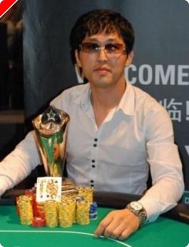 PokerStars.net APPT Cebu: Dong-bin Han az első győztes!