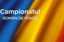Резултати от първия Romanian Poker Championship