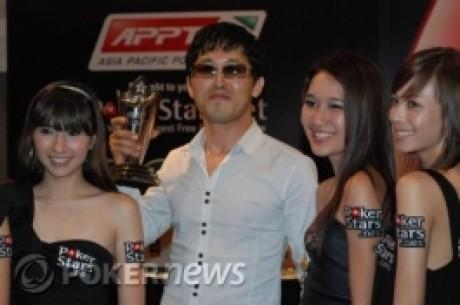 韩东斌(音译)囊获扑克之星亚太扑克巡回赛(APPT)宿务站冠军