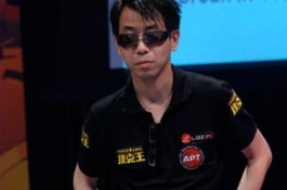 Asia PokerNews Sits Down with Winfred Yu: Part 1