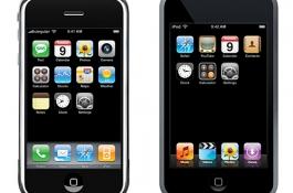 WSOP приложение за iPhone и iPod touch