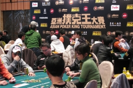 Asian Poker King Tournament Underway