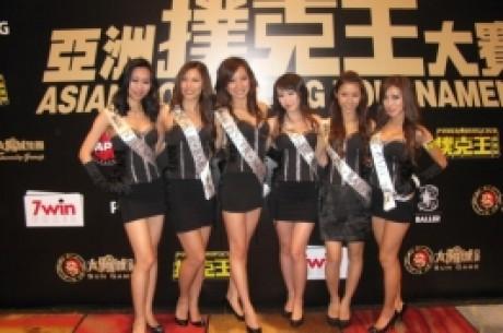 亚洲扑克王大赛第一天(Day 1)火热进行中