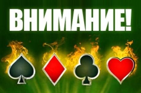 Покер БЛОГ: Почти-ДОНК стил на игра