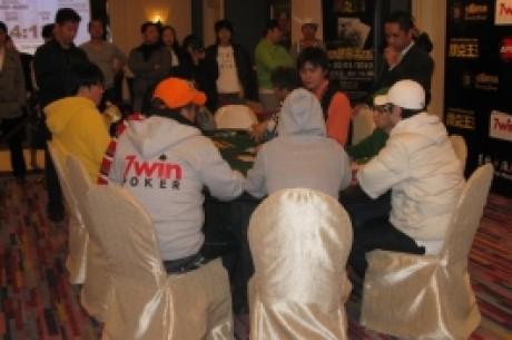 亚洲扑克王大赛最终牌桌淘汰速度极快