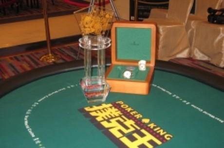 扑克王大赛最后两人巅峰对决