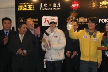 Yoo Il Wong摘得扑克王大赛桂冠