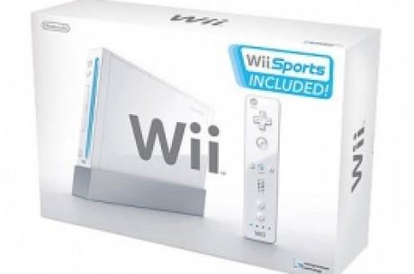 Днес от 22:00 5 Nintendo Wii! Отново €2,500 GTD! Отново в...