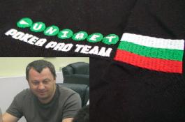 Българският топ покер играч Атанас Георгиев...