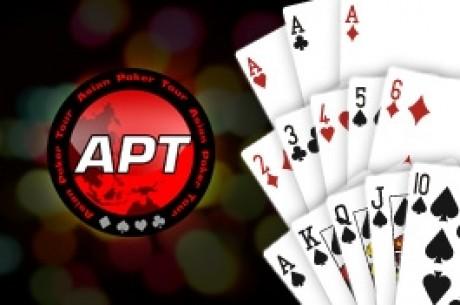 APT亚洲扑克巡回赛赞助LAPC洛杉矶扑克精典赛的中国扑克赛事