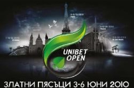 Сателити за Unibet Open Златни пясъци