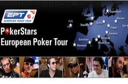PokerStars EPT Берлин: 2-7 март, 2010
