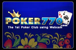 Турниры от Poker770 с гарантированными призовыми...
