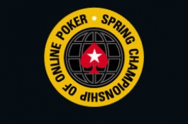 PokerStars пусна преработен SCOOP график