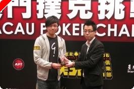 Weng Hong Hoi 最初のMacau Poker挑戦で優勝者