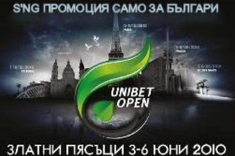 SNG промоция за Unibet Open Златни Пясъци, само за българи!
