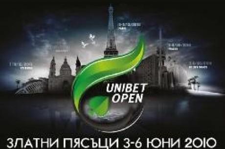 Сателити на живо в казино Интернационал за  Unibet Open...