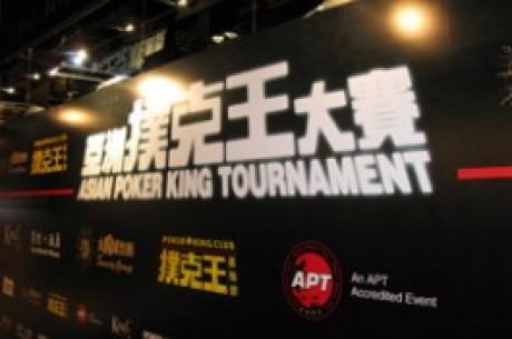 4月のアジアの最も大きいトーナメントは明日スタートの設定します。