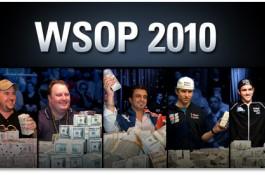 Класирайте се за WSOP 2010 с PokerStars