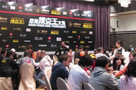 アジア・ポーカー・キング・トーナメントは2つの首尾よくされたイベ...