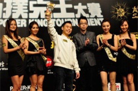 エルトンチャン氏はアジア・ポーカー・キング・トーナメントに優勝者