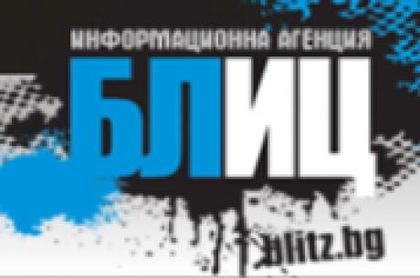 BPT СТАРТИРА С МЕДИЙНОТО РАМО НА BLITZ.BG