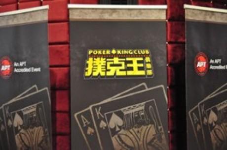 ポーカー・キングー・クラブのアジアン...