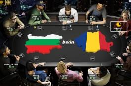 Българи срещу румънци тази вечер от 22:00 в Bwin Poker