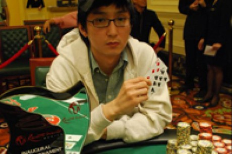 Sae Jin Lee赢得RWM首届扑克锦标赛