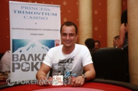 Победата в ВРТ турнир #2 е за Ивайло Димчев