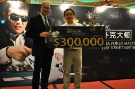 Kenneth Leong, 제 1회 베네치아 마카오의 아시아 포커 마스터 우승