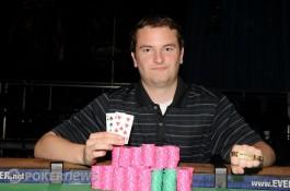 WSOP 2010: $10 000 H.O.R.S.E. sai üllatusvõitja