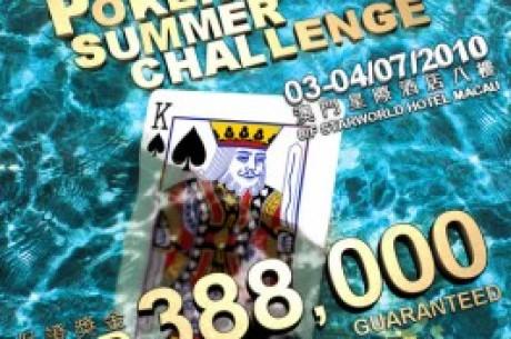 扑克王俱乐部宣布夏日挑战赛
