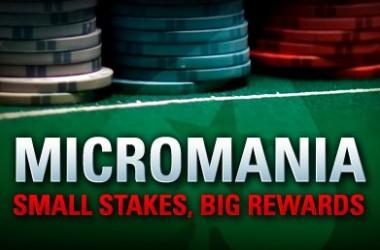 МикроМания - малки нива, големи награди