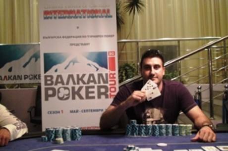Павел Конуков с първа победа в BPT