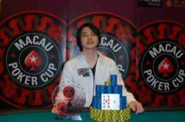 ケンイチ・タカラベ氏は2010年7月のマカオ・ポーカー・カップ・メインイベントを勝ち取ります